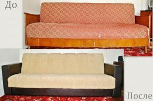 Ремонт дивана фото до и после