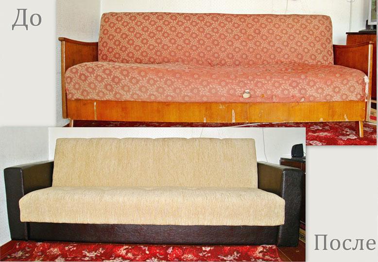 Ремонта старого дивана своими руками 190