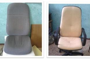 Ремонт офисных кресел фото до и после